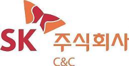 SK㈜ C&C, '2018년 하반기 BP사 CEO 세미나' 개최