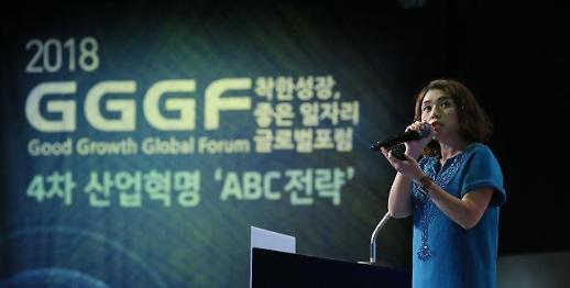 [2018 GGGF] 곤도 게이코 일본 코코에 대표가 전하는 워킹맘의 창업 도전기