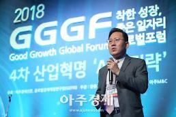 [2018 GGGF] 쿼터백운용 강영선 자산관리 문턱 낮춘 로보어드바이저 혁명