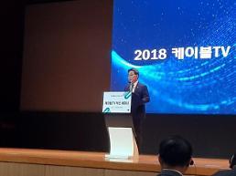 """고삼석 방통위 상임위원 """"케이블TV 지역성으로 계속 도전해야"""""""