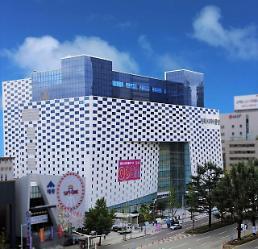 현대시티아울렛 대구점 14일 개장