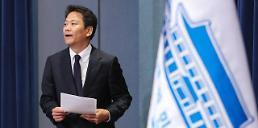 [아주 쉬운 뉴스 Q&A] 청와대의 방북 동행 제안, 왜 논란인가요?