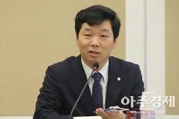 """[2018 GGGF 리걸테크 세미나] 김병관 의원 """"산업발전 위한 사회적 논의·법개정 필요"""""""
