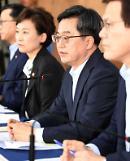 김동연부총리, 집값담합 행위…입법해서라도 대응