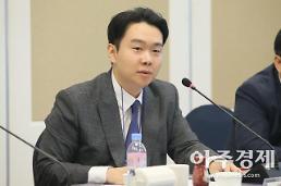 """[2018 GGGF 리걸테크 세미나] 안진우 변호사 """"주요 정보 디지털화, 리걸테크 시작됐다"""""""