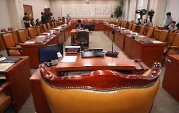 국회 법사위 전체회의 무산…이석태·이은애 청문보고서 채택 불발