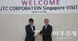 경기도시공사, 싱가폴 국가공기업과 스마트시티 국제협력 강화