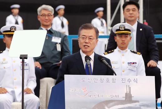 문 대통령, 도산 안창호함 진수…국방산업 도약 신호탄