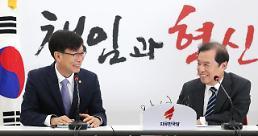 """김병준 """"9·13 부동산 대책, 완벽한 실패"""""""