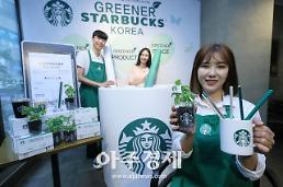 [클릭생활경제]일회용 컵 규제 45일, 소비자는 변했을까?