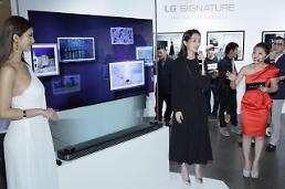 LG전자, 초프리미엄 시그니처' 제품으로 대만 시장 공략한다