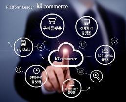 [2018 올해의 브랜드 대상] KT커머스, 고객 중심의 플랫폼으로 구매 패러다임 선도