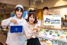 [2018 올해의 브랜드 대상] 파리바게뜨, 업계 최초 온라인 배달 서비스 도입