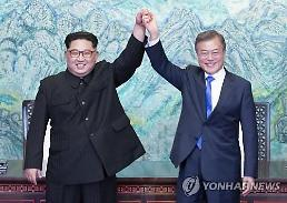1·2차보다 어려운 3차 남북정상회담…文정부 성패 달렸다