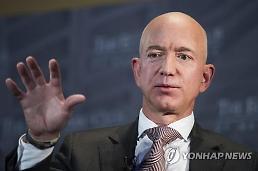 세계 최고 부자 베이조스가 직접 밝힌 성공 비결은?