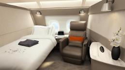 [2018 올해의 브랜드 대상] 싱가포르항공, 프리미엄 서비스로 고객 만족을 실현하는 글로벌 항공사