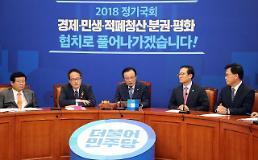 민주당 한국당 내놓은 국민성장론, 이미 파기된 투자만능론