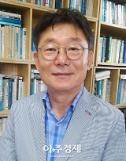 충남연구원 제10대 윤황 원장 취임