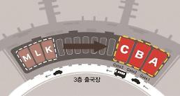 아시아나항공, 인천공항 1터미널 제반시설 동편으로 이전