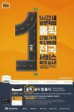 주유소 인프라 활용 택배서비스 홈픽 일 주문량 3000건 돌파