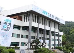 '경기도 일하는 청년통장' 하반기 참가자 3000명 모집
