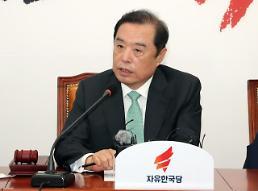 김병준 文, 김정은에 핵물질 검증 약속 받아와야