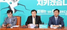 손학규 文, 김정은 비핵화 일정 제시하게 설득해야