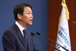 재판은 재판, 일은 일 임종석 비서실장, 평양 남북정상회담 방북단 관련 발언 왜?