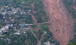 [포토] 흔적도없이 사라진마을
