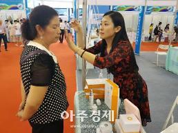 리만 '인셀덤' 중국 웨이하이서 시민들에게 제품 시연