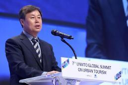 도종환 문체부 장관, UNWTO 세계도시 관광총회 참석