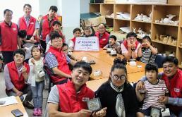LG유플러스, 시각장애학교에 독서 보조공학기기 지원