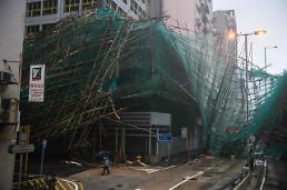 필리핀 강타 슈퍼 태풍 망쿳, 홍콩·중국도 초토화… 가로수 수백그루 쓰러지고 도로 침수, 교통 마비