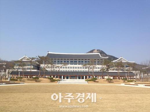 [경북도] 도청신도시 내 종합의료시설 유치...타당성 조사 최종보고회