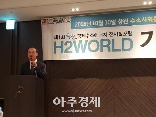 장봉재 한국수소산업협회장 수소경제사회, 한국이 제일 먼저 진입해야
