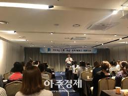 경기도 소방 이재열 본부장 여성공무원 사기진작 특강 참석