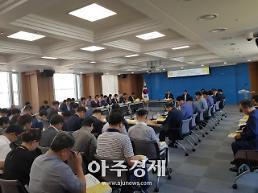 예산군, 2019년 예산지명 1100주년의 해!