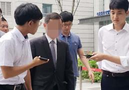 檢, 신한은행 채용비리 의혹 인사부장 2명 기소