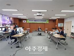 군산시, 2019년 생활임금 시간당 9,018원 결정