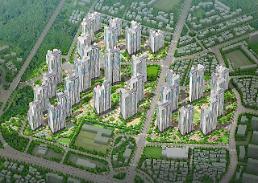 삼성물산, 현대산업개발과 동래 래미안 아이파크 9월 공급