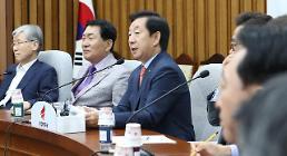 김성태 北김정은 입 통해 비핵화 공개적 천명돼야