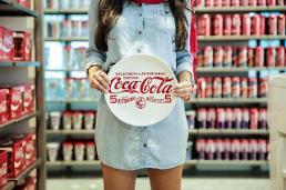 코카콜라, 캐나다 업체와 손잡고 대마초 음료 개발한다? 환각 성분 없는 의료용