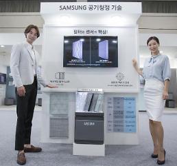 삼성·LG 에어 페어 2018서 공기질 관리 제품 대결