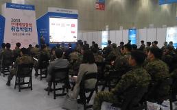 LG유플러스, '군전역간부' 대상 영업전문 특별채용
