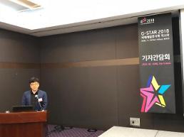 [A 게임] 지스타 2018 D-67, 역대 최대 규모로 개최