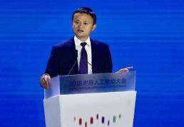 중국 IT공룡 'BATM' 수장들이 말하는 'AI 미래'