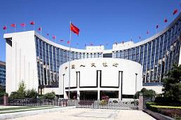 돈줄 푸는 중국 인민銀, MLF로 43조5000억 풀어