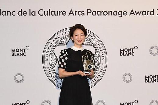 몽블랑코리아,  제 27회 몽블랑 문화예술 후원자상 시상식 개최