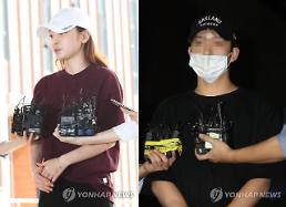 카톡+상처 공개한 구하라…전문가 폭행치상·상해죄 성립될 듯…대질심문 가능성도