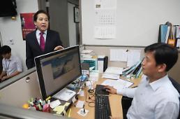심재철 내려받은 자료, 靑·정부 장차관 업무추진비 법인카드 내역